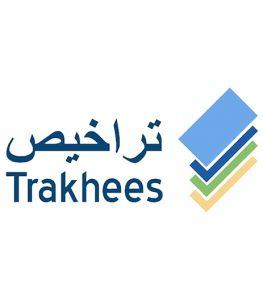 Trakhees-Approval-in Dubai