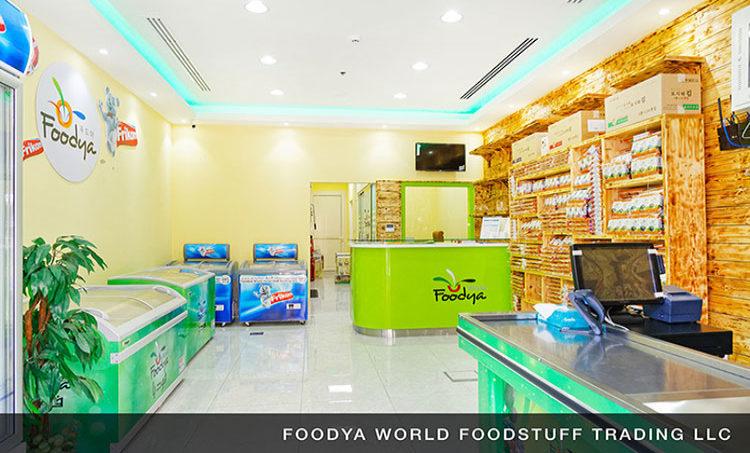 Foodaya Food Stuff